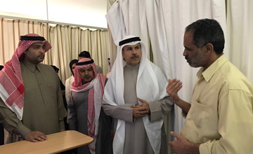 Capital Governor visits Bahraini woman injured in blast