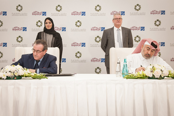 Mawaqif Qatar wins giant car park contract