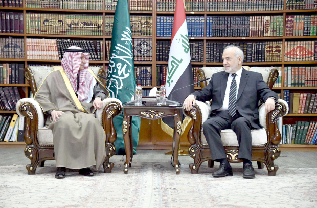 Saudi Foreign Minister makes landmark visit to Baghdad