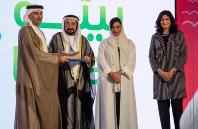 Bee'ah partners with Sharjah Entrepreneurship Centre