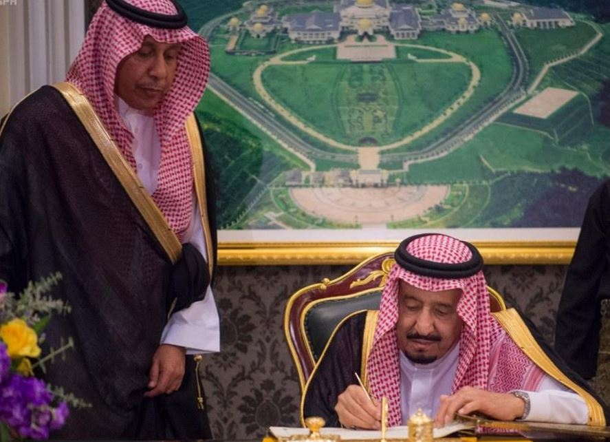 In Pictures: Saudi King attends state dinner in Malaysia