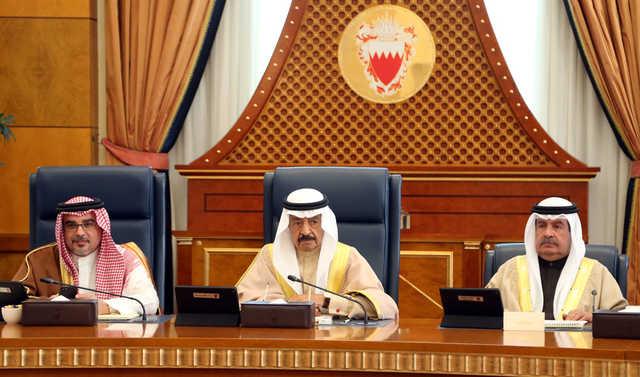 Strengthening GCC bonds