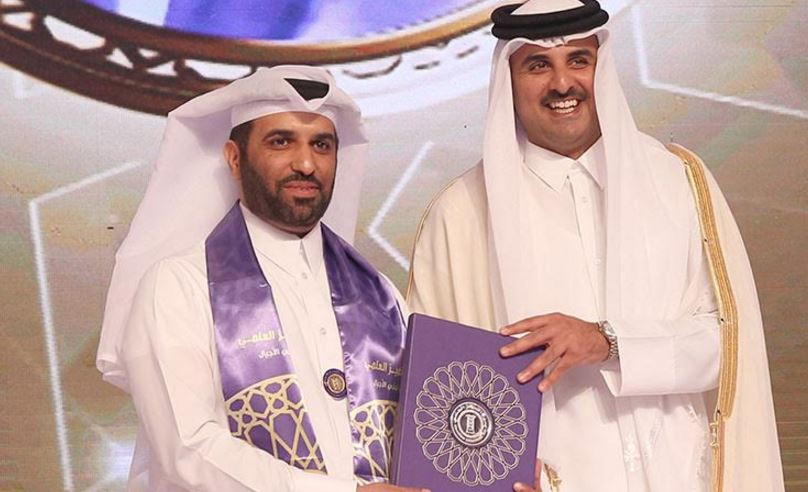 Qatari Amir patronises Education Excellence Day