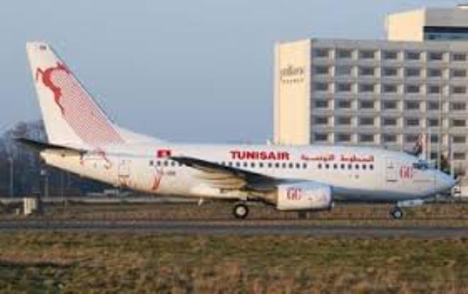 Tunisair halts all flights due to internal conflict