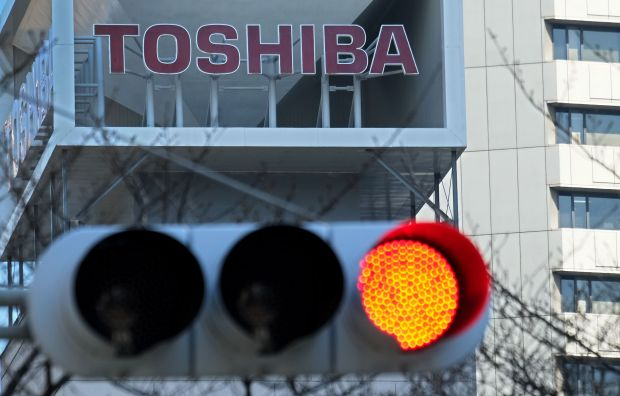 Toshiba delays earnings report, may sell troubled US nuclear unit