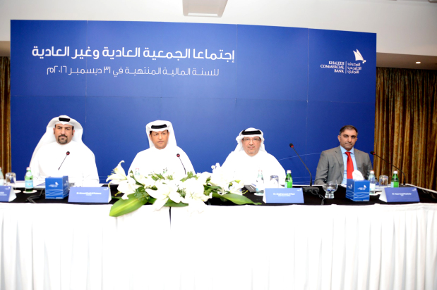KHCB approves Dubai share listing