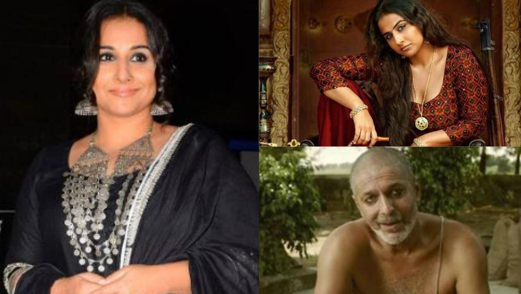 Vidya Balan impresses in 'Begum Jaan' trailer, Chunky Pandey unrecognisable