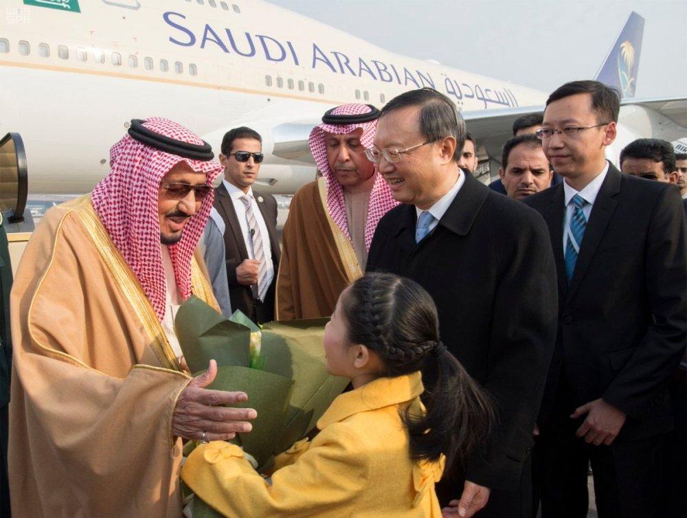Photos: Saudi king arrives in China