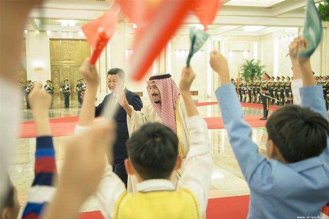 Photos: Saudi King's visit highlights China's Middle East engagement