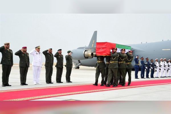 Body of Emirati soldier repatriated from Yemen
