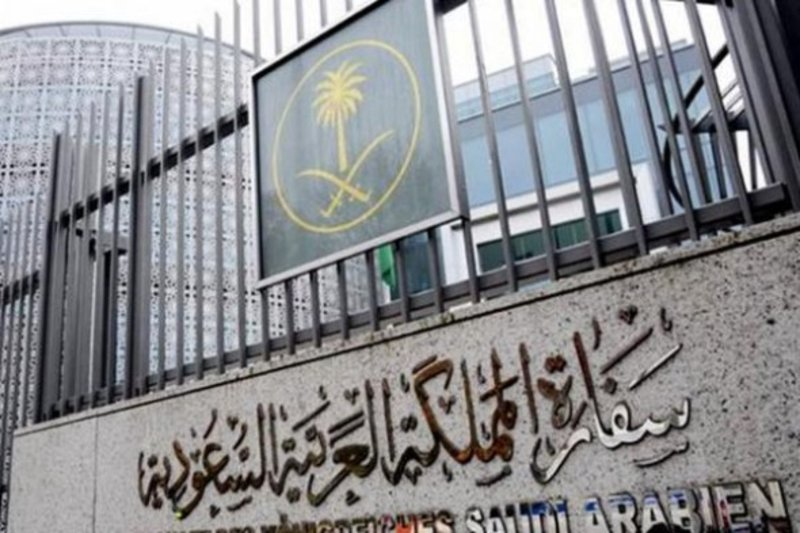 Saudi embassy urges citizens to keep away from Orly Airport