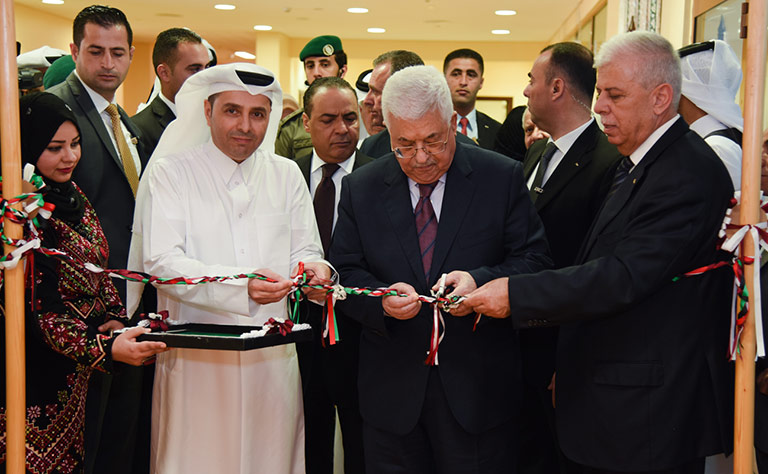 Palestinian school inaugurated in Doha