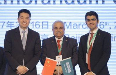 Huawei, ISG deal to produce UPS units in Saudi Arabia