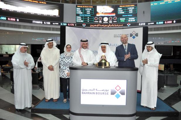Bourse approves new market maker