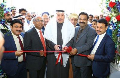 Badr Al Samaa Group opens medical centre in Kuwait