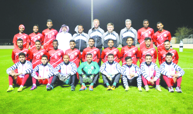 Bahrain take on Tajikistan in a friendly