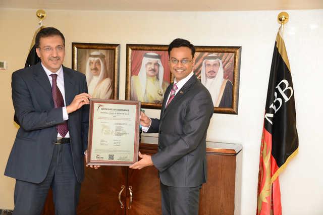 NBB wins major certification