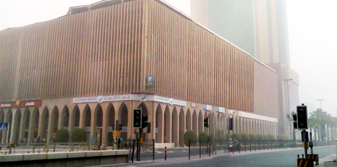 Bahrain Car Parks Company