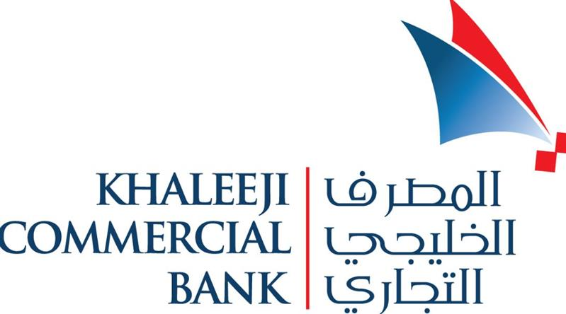 Chairman continues to lead Khaleeji Commercial Bank