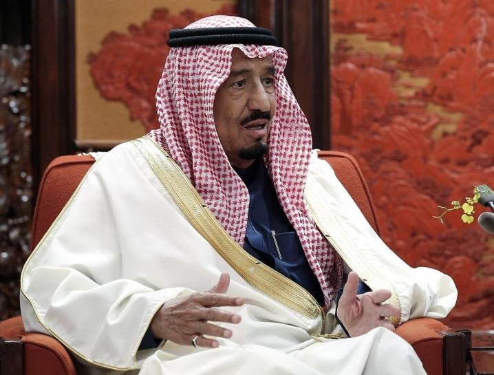 Saudi King sends condolences to British Premier on terror attack