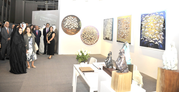 In Pictures: Princess Sabeeka's artwork on show for the first time