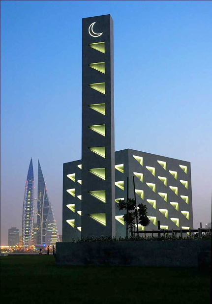 Architecture award for Bahraini mosque