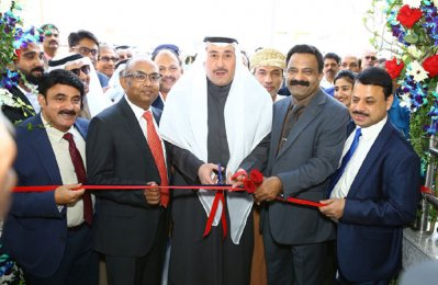 Badr Al Samaa Group opens medical centre in Kuwait