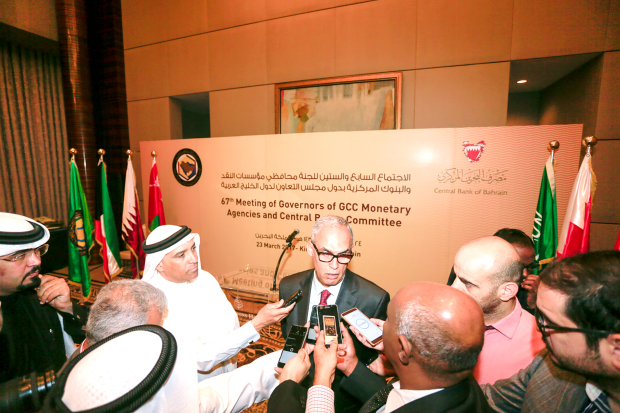 New push to integrate GCC banking systems