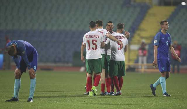 Bulgaria beats Netherlands 2-0 in World Cup qualifier