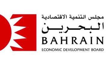 GCC financial forum opens