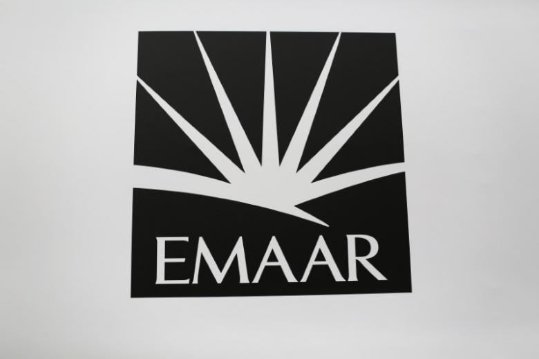 Emaar Malls in $800 million bid for Souq.com
