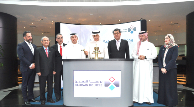 Bahrain Investment Market is launched
