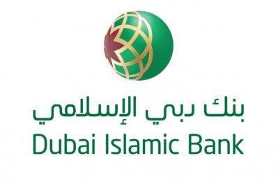 DIB launches Panin Dubai Syariah Bank in Indonesia