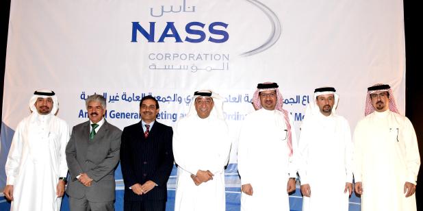 Nass announces 5 per cent cash dividend