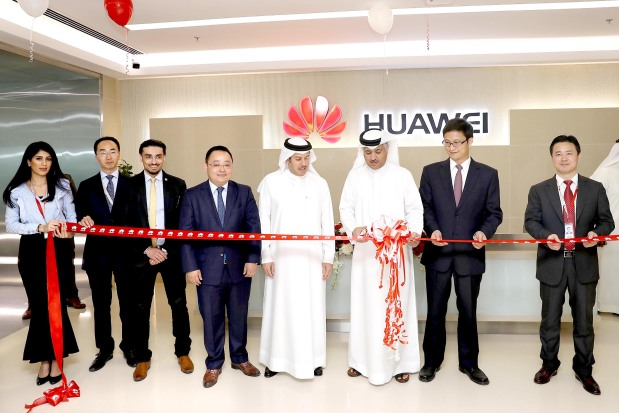 Huawei expands office in Bahrain