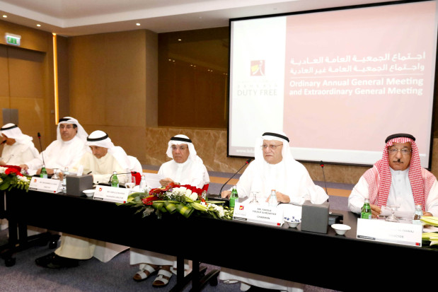 Bahrain Duty Free to pay 50 per cent dividend
