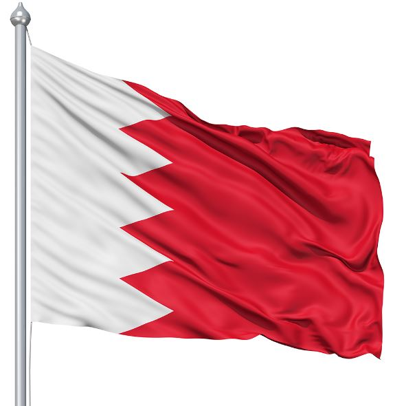 Bahrain condemns attack on Saudi cities