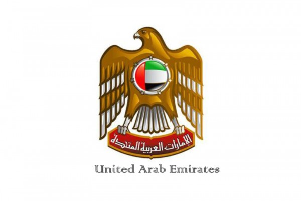 UAE bans imports of US, Malaysian non-heat-treated poultry products