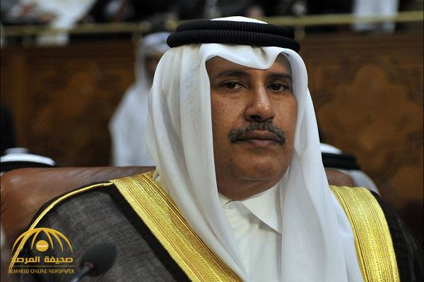 Former Qatari Premier wins court case in London
