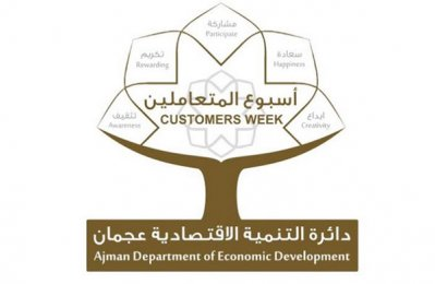 Ajman readies for Customer Happiness Week