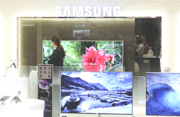 Samsung expects to post record profits