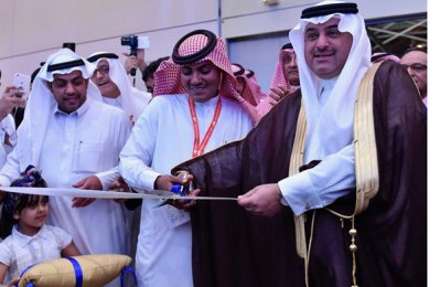 270 firms take part in Riyadh Travel Fair
