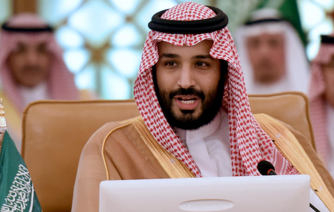 Saudi Arabia launches largest entertainment and cultural city