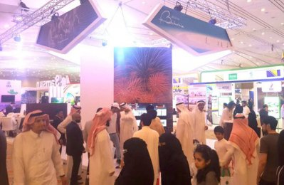 Bahrain Tourism takes part in Riyadh Travel Fair 2017