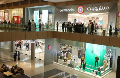 Future of retail - Centrepoint shows how it looks in Doha