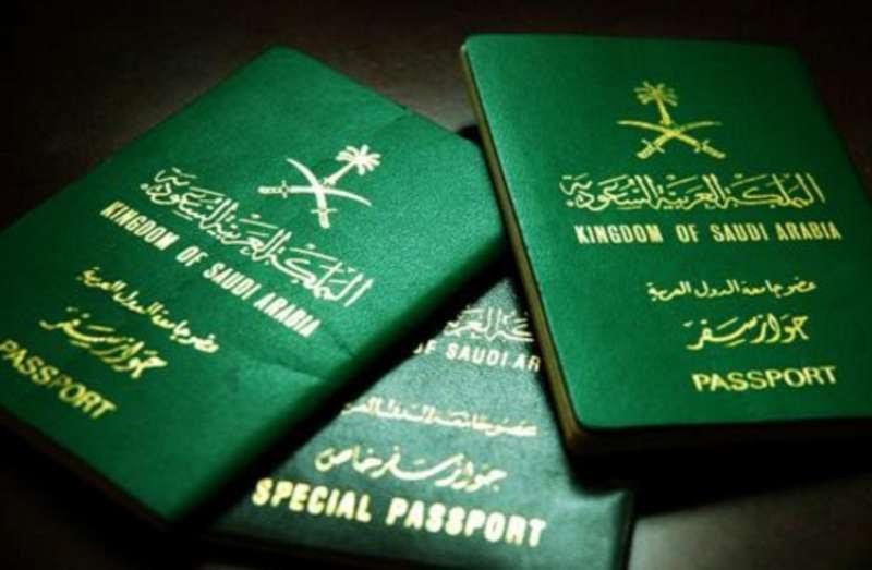Saudi authorities issue passport advisory