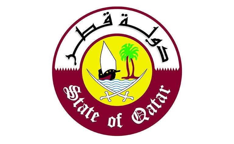 Qataris still captive in Iraq, says government source
