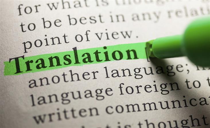 Language barries