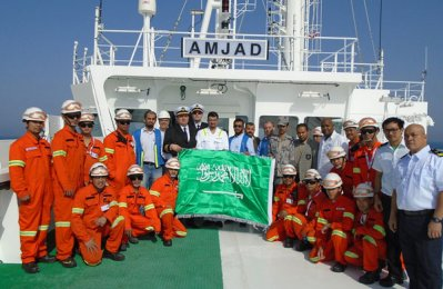 Bahri completes the registration of Amjad VLCC