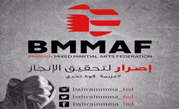 Bahrain MMA Federation launched its new logo